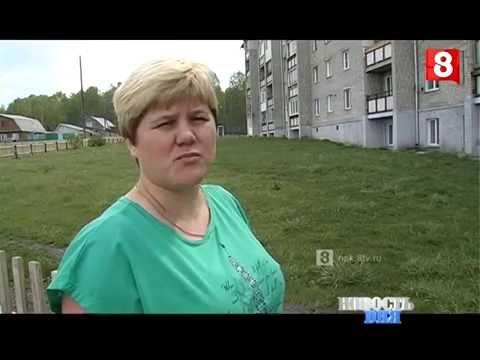 Новосибирск.НОВОСТЬ ДНЯ. Тогучин. Жильё-24.05.2016