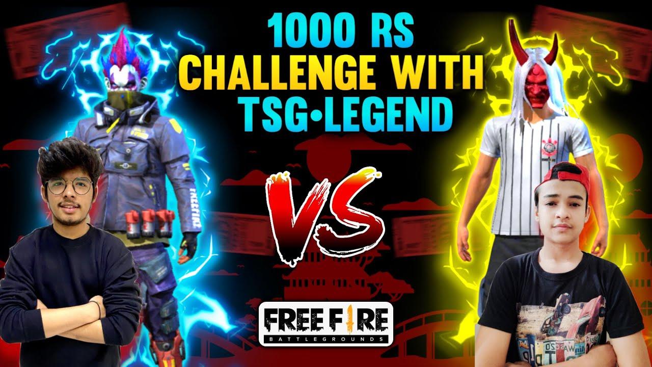 FREEFIRE || NEW 1000₹ WINNING CHALLENGE WITH TSG LEGEND || KAUN JITA 1000rs || CLASH SQUAD || TSG