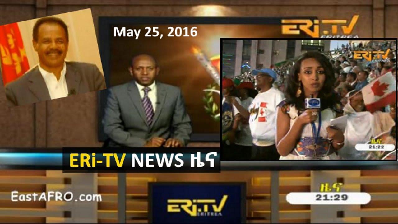 Video: Eritrea ERi-TV News (May 25, 2016) | EastAFRO com