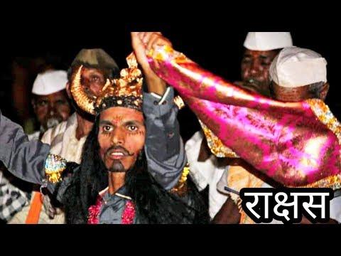 Bohada Festival Bharsatmet 2019 || Rakshas || राक्षस