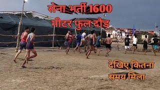 भरतपुर में सेना भर्ती दौड़ LIVE ।। Army recruitment in Bharatpur