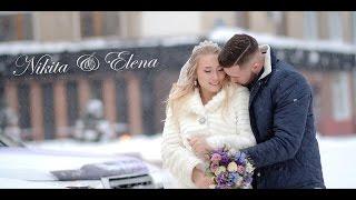 Лена и Никита. Свадьба в Кемерово