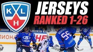 KHL Jerseys Ranked 1-26 (Dark)