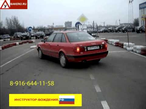 видеоуроки по вождению паралельная парковка
