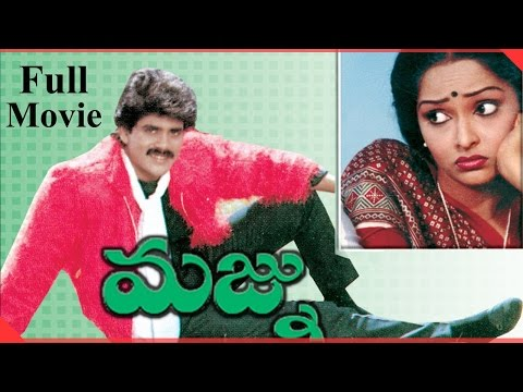 Majnu Telugu Full Length Movie || Akkineni...
