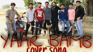 YAAR BAMB     COVER SONG   NISHANT HR10