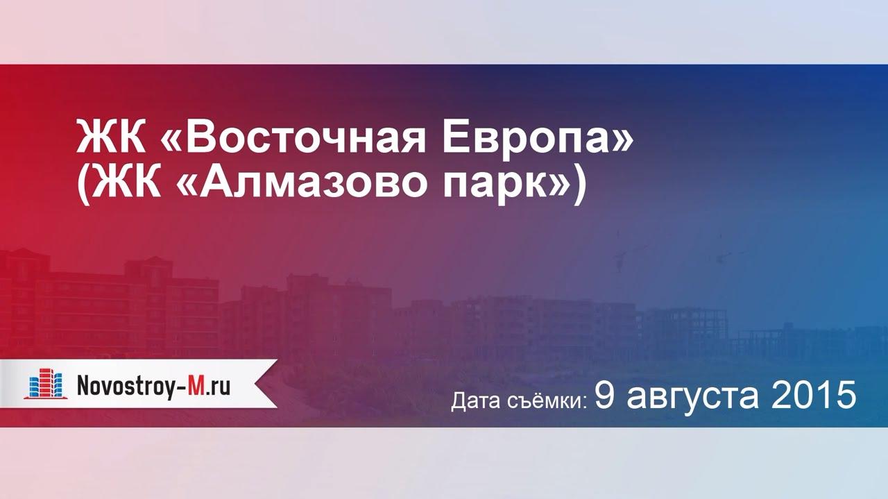 Ютуб музыка европа щелковский район