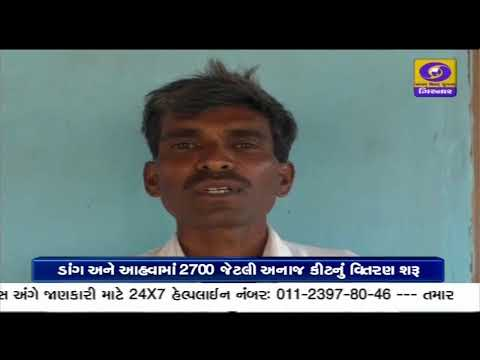 Coronavirus cases in Gujarat cross 3000, death toll reaches 133 | News Focus @8.30PM | 25-04-2020