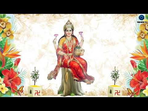 Invite Maa Lakshmi To Your Home Today | Anuradha P