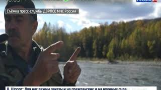 Вести-Хабаровск. Спасатели доставили в Хабаровск участников сплава