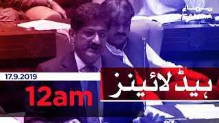 Samaa Headlines - 12AM - 17 September 2019