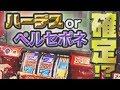 BSスカパー!パチンコ・パチスロ番組 Seven Dreamers #1  (3/4)