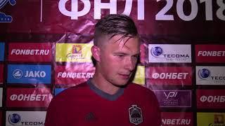 Защитник «Казанки» Александр Закускин в перерыве матча с «Краснодаром-2»
