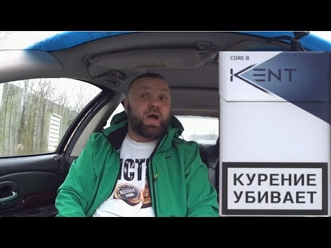 KENT BLUE / Вадим бомбит