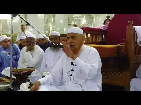 Tafsir e Makki, 14-05-2018, Q&A, Masjid Al Haram Makkah