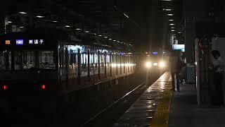 【出場回送】京成3600形3668F+京成3100形3152F J-TREC出場回送 上大岡通過