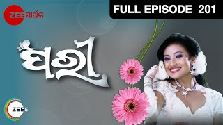Pari Ep 201 | Pari | Mega Serial | Odia | Sarthak TV | 2015