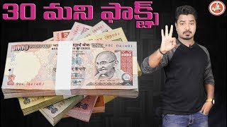30 Facts About MONEY | Amazing Facts That You Never Knew About Money | Vikram Aditya Videos | EP#57