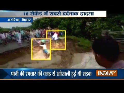 Aaj Ki Pehli Khabar | 18th August, 2017 - India TV