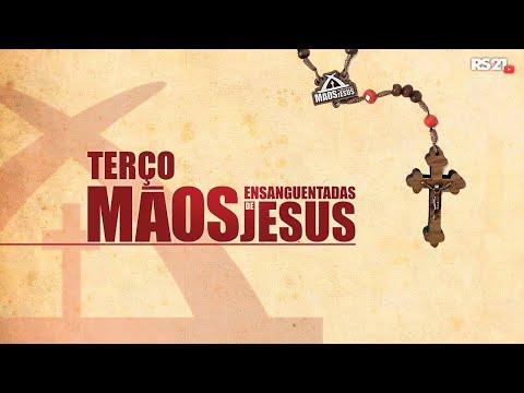 Terço Mãos Ensanguentadas de Jesus - 01/07/2016