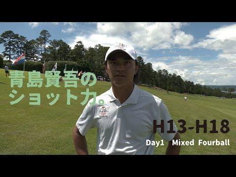 2019全米女子アマ覇者が見せる粘りのゴルフ【Arnold Palmer Cup/Day1 Mixed Fourball ③】