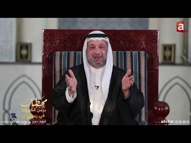 نّه قد أقبل إليكم شهر الله بالبركة والرحمة والمغفرة - محطات مع السيد مصطفى الزلزلة حلقة 3
