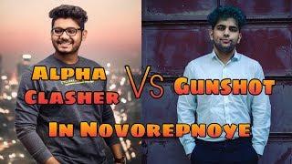 #AlphaClasher #Gunshot Alpha Clasher Vs Gunshot In Novorepnoye | #ShaktimaanGaming