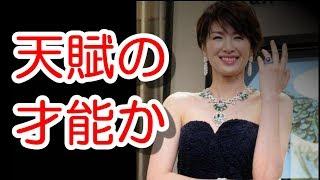 【関連動画】 「ボクらの時代」吉瀬美智子、長谷川京子、板谷由夏がママ...