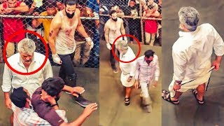 Viswasam Fight Scene Leaked | Viswasam Shooting Spot