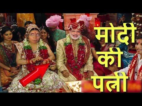 क्या कभी देखी है प्रधानमंत्री Narendra Modi की पत्नी जशोदाबेन की फोटो.......