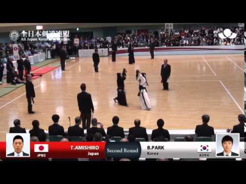(JPN2)T.AMISHIRO K1- B.PARK(KOR4) - 16th World Kendo Championships - Men's Individual_2R