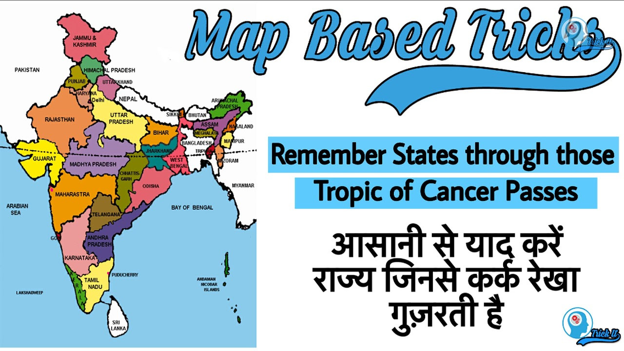 Trick to Remember Indian States on Tropic of Cancer