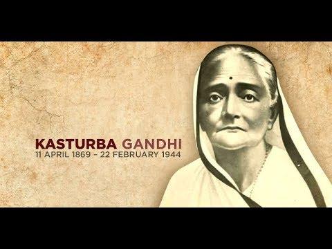 Kasturba Gandhi in Hindi    कस्तूरबा गांधी जी की जीवनी