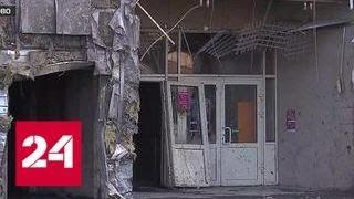Трагедия в Кемерове: