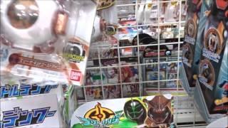 仮面ライダーゴースト DXビリー・ザ・キッドゴーストアイコン 2015 11 2...