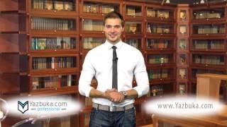 видео Дистанционное обучение иностранному языку