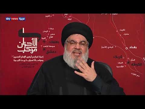 مواقف متباينة من القوى السياسية بشأن سبل حل الأزمة اللبنانية  - نشر قبل 46 دقيقة
