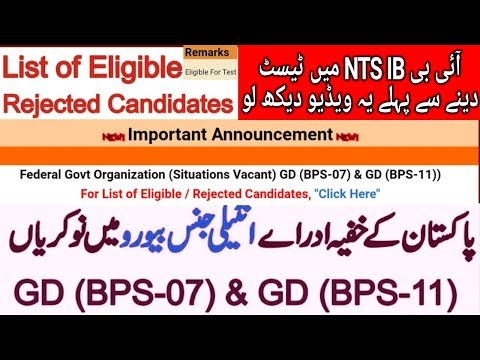 NTS IB of List of Eligible / Rejected Candidates Uploaded By