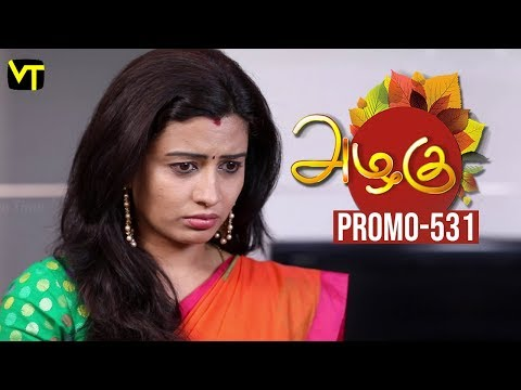 Azhagu Tamil Serial Episode 531 Promo out for this beautiful family entertainer starring Revathi as Azhagu, Sruthi raj as Sudha, Thalaivasal Vijay, Mithra Kurian, Lokesh Baskaran & several others. Stay tuned for more at: http://bit.ly/SubscribeVT  You can also find our shows at: http://bit.ly/YuppTVVisionTime  Cast: Revathy as Azhagu, Gayathri Jayaram as Shakunthala Devi,   Sangeetha as Poorna, Sruthi raj as Sudha, Thalaivasal Vijay, Lokesh Baskaran & several others  For more updates,  Subscribe us on:  https://www.youtube.com/user/VisionTi... Like Us on:  https://www.facebook.com/visiontimeindia