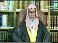 ما أفضل وقت لذبح الأضاحي وهل يجوز الذبح ليلا .. الشيخ صالح الفوزان