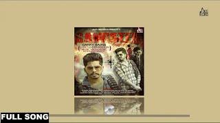 Gangster | ( FULL Audio)  | Garry Bains| New Punjabi Songs 2017 | Latest Punjabi Songs 2017