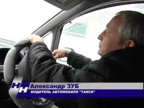 международный день такси
