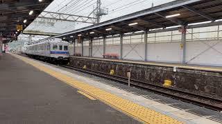 【紀ノ川駅】南海2230系普通和歌山市行き発車