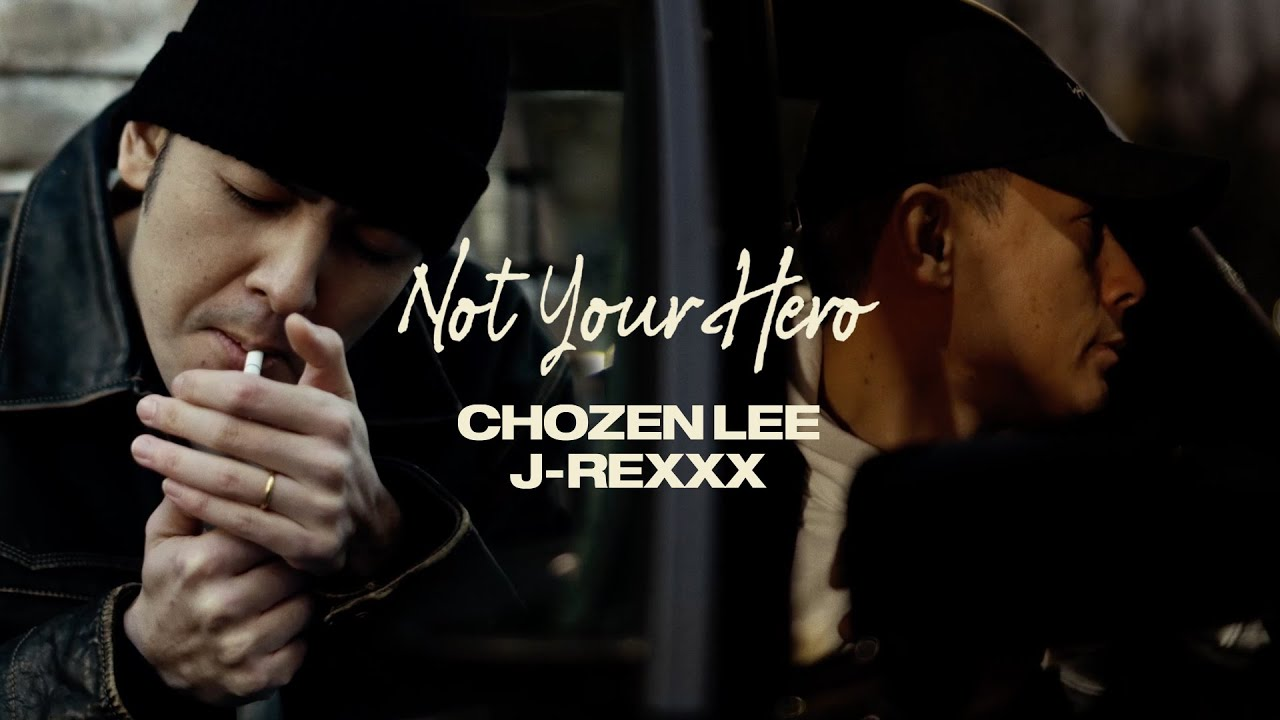 Not Your Hero - Chozen Lee & J-Rexxx (Produced by Masta Simon from Mighty Crown)