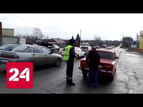 Убийц экс-мэра Киселевска вычислили по ДНК - Россия 24