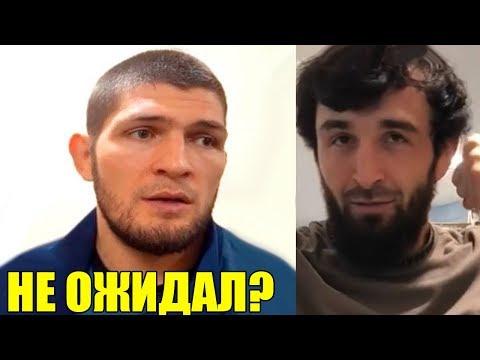 ВАЖНОЕ ЗАЯВЛЕНИЕ ХАБИБУ! ПОДГОТОВКА МАГОМЕДШАРИПОВА К UFC В МОСКВЕ
