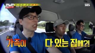 SBS [런닝맨] - 이광수,  소민이네에서 일어난 일