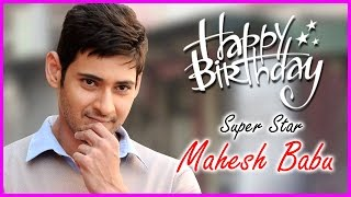Mahesh babu birthday special video -  songs | okkadu telugu movie  | all time super hits