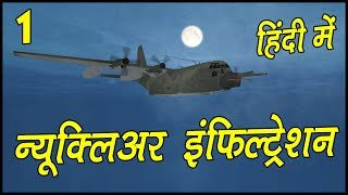 PROJECT IGI 2 #1 || Walkthrough Gameplay in Hindi (हिंदी)