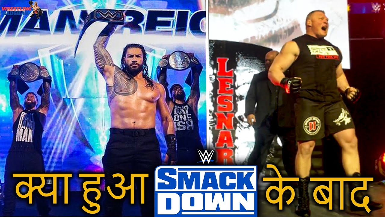 Roman Reigns & Usos vs John Cena, Rey & Dominik! Brock Lesnar WWE Return? WWE SmackDown Off Air 2021